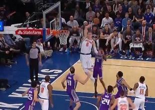 GAME RECAP: Knicks 118, Kings 91