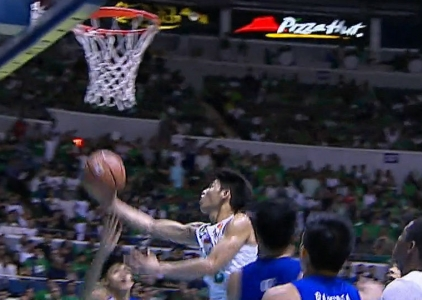 UAAP 80 MEN'S BASKETBALL ROUND 2: DLSU vs ADMU (Q4)
