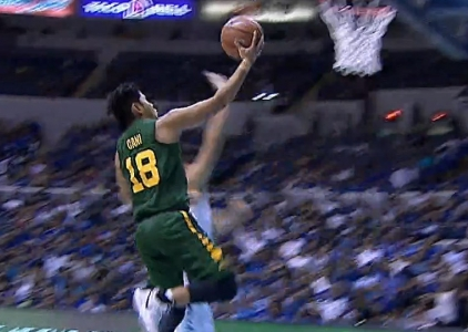 UAAP 80 MEN'S BASKETBALL FINAL FOUR: ADMU vs FEU (Q3)