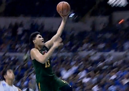 UAAP 80 MEN'S BASKETBALL FINAL FOUR: ADMU vs FEU (Q4)