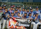 UAAP 77 Baseball Finals: Ateneo vs DLSU Game 2-thumbnail44