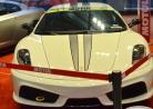11th Manila International Auto Show-thumbnail1
