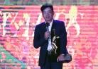 PSA Awards Night 2016-thumbnail46
