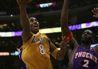 THROWBACK: Kobe Bryant scores 50 in loss to the Suns-thumbnail2