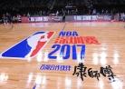 2017 NBA China Games - October 5-thumbnail2