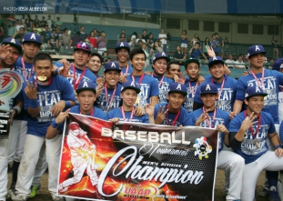 UAAP 77 Baseball Finals: Ateneo vs DLSU Game 2