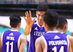 Spikers Turf: Ateneo vs EAC - Aug 6, 2016