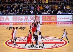 NBA Global Games: Beijing, China - October 12, 2016