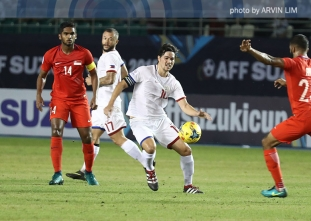 2016 AFF Suzuki Cup: Azkals hold Singapore to scoreless draw