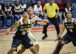 UAAP 79 Jrs. Basketball: Adamson defeats Ateneo, 77-65