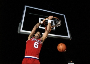 Happy birthday Julius Erving! (Feb. 22, 1950)