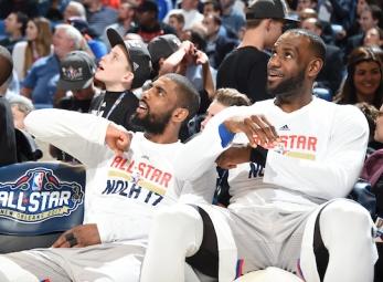2017 NBA All-Star game second half
