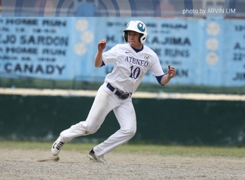 Ateneo routs UST in Game 1 of baseball finals