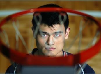 Happy Birthday Yao Ming! (Sept. 12, 1980)