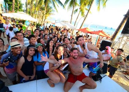 #Summerise2016 Party