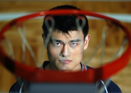 Happy Birthday Yao Ming! (Sept. 12, 1980)