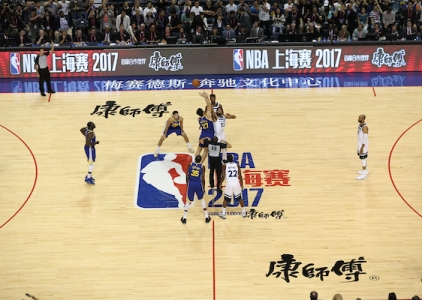 2017 NBA China Games - October 8