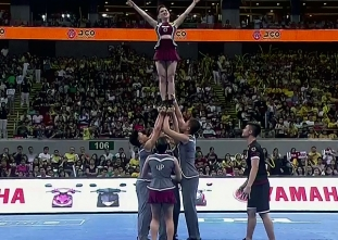 CHEER DANCE COMPETITION Group Stunts: UP PEP SQUAD
