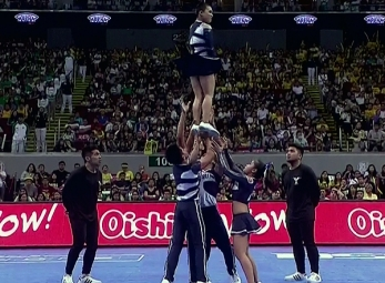 CHEER DANCE COMPETITION Group Stunts: AdU PEP SQUAD