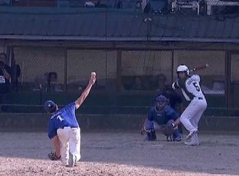 UAAP 78: Baseball Finals - DLSU vs ADMU - Game 2